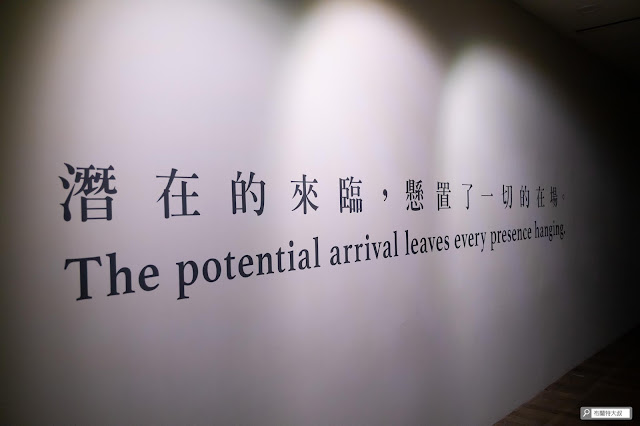 【大叔生活】來台北當代藝術館,更新一下你的藝術敏銳度! - 目前的主展內容為藝術家陶亞倫的個展 - 無處不在的幽靈