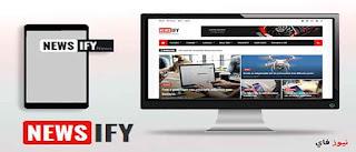 قالب Newsify