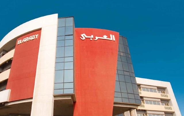 علان وظائف مجموعة شركات العربي بعدد من المحافظات والتقديم حتي 1-5-2021