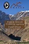 PamirSerai guest houses, Chapursan Valley, Zood Khun, Zuwud Khoon, Pamir Trails