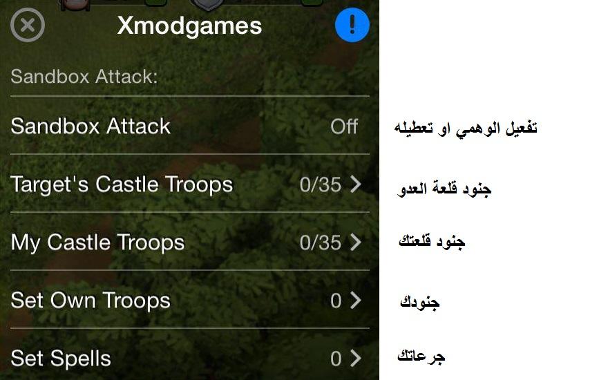 برنامج Xmodgames لتهكير معظم الالعاب الاونلاين   طريقه عمل الروت