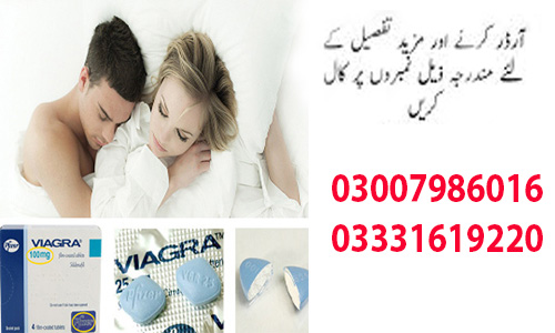 Viagra female sexy tablet results in pak