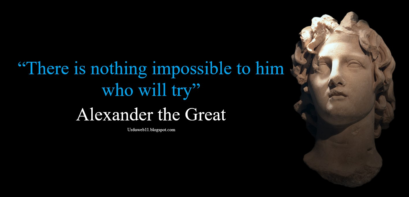 Quotations Quotes Or Golden Words Of Alexander The Great Urdu Web11