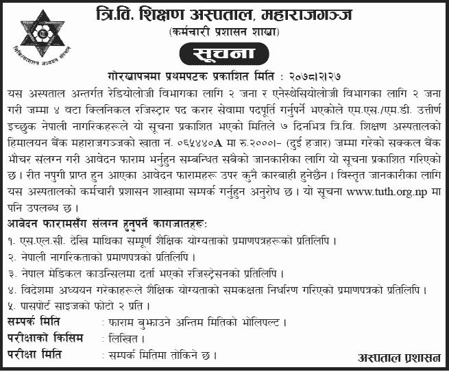 TU Teaching Hospital Job Vacancy for Clinical Registrar