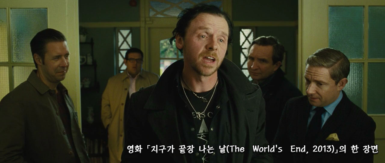 The World's End 2013 scene 01