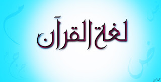 Daftar Nama Hewan Dalam Bahasa Arab