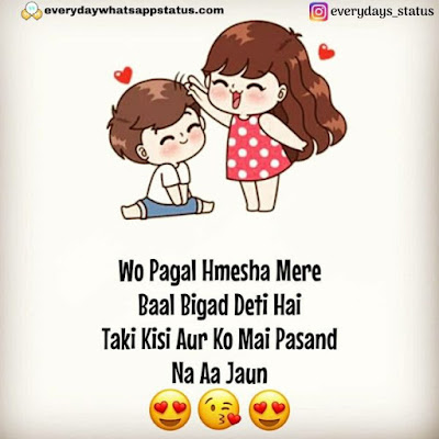 love quotes for her | Everydays Whatsapp Status | Unique 70+ Love Quotes Image about Life