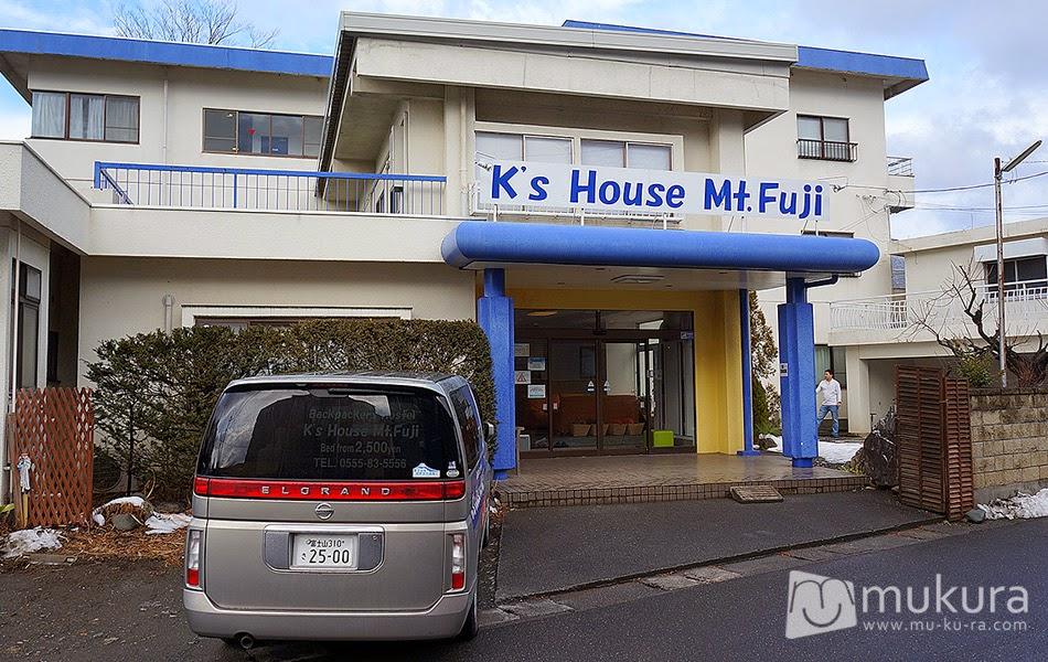 เคส์เฮาส์ เมาท์ฟูจิ  (K's House Mt.Fuji) ที่พักสุดฮิตของคนไทย