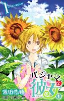 Pajama na Kanojo Cover Vol. 01