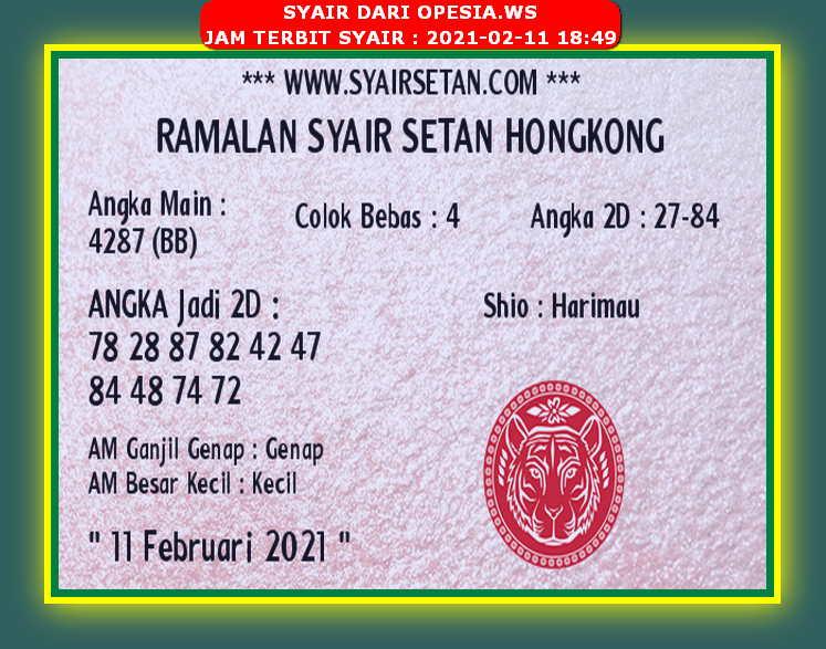 Syair batik hk 11 februari 2021