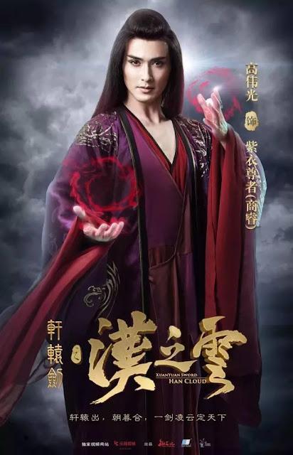 Xuan Yuan Sword Vengo Gao