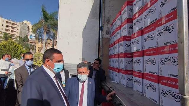 """محافظ البحيرة يستقبل قوافل صندوق """"تحيا مصر"""" لدعم الأسر الأولى بالرعاية في رمضان ."""