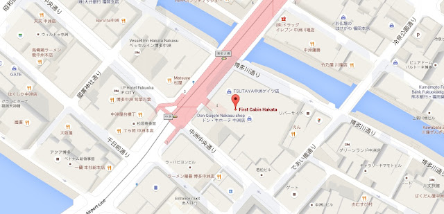 First Cabin Hotel Hakata google map. Tokyo Consult. TokyoConsult.