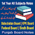 1st Year All Subjects Punjab Federal Boards Notes