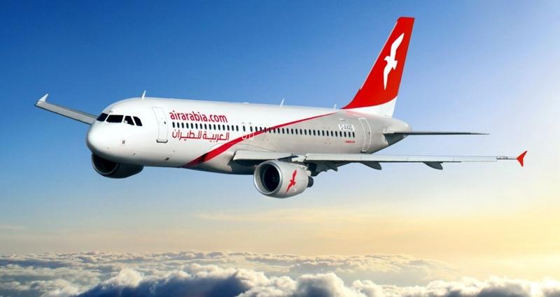 العربية للطيران الأردن Air Arabia Jordan