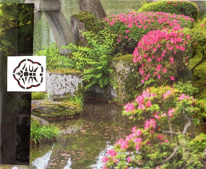 Quand L Art Voyage Jardin Japonais En Fleurs Pour Nadine