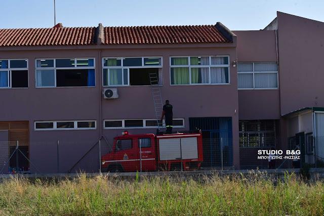 Επιχείρηση της πυροσβεστικής χρειάστηκε στο 4ο Δημοτικό σχολείο Ναυπλίου (βίντεο)