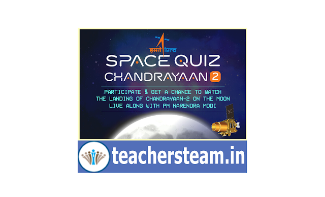 Online Space Quiz get a chance to watch the Chandrayaan-2  landing on moon along with PM Narendra Modi