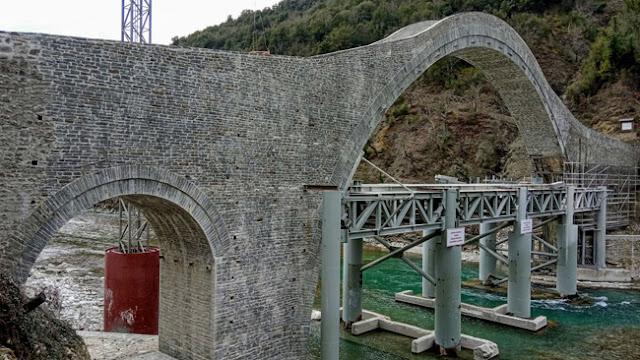 Γεφύρι της Πλάκας: Ολοκληρώθηκε η μεγαλύτερη αποκατάσταση πέτρινου γεφυριού στον κόσμο – ΦΩΤΟ