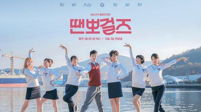 Download Drama Korea Just Dance Batch Subtitle Indonesia