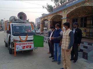 dm-darbhanga-flag-hoist