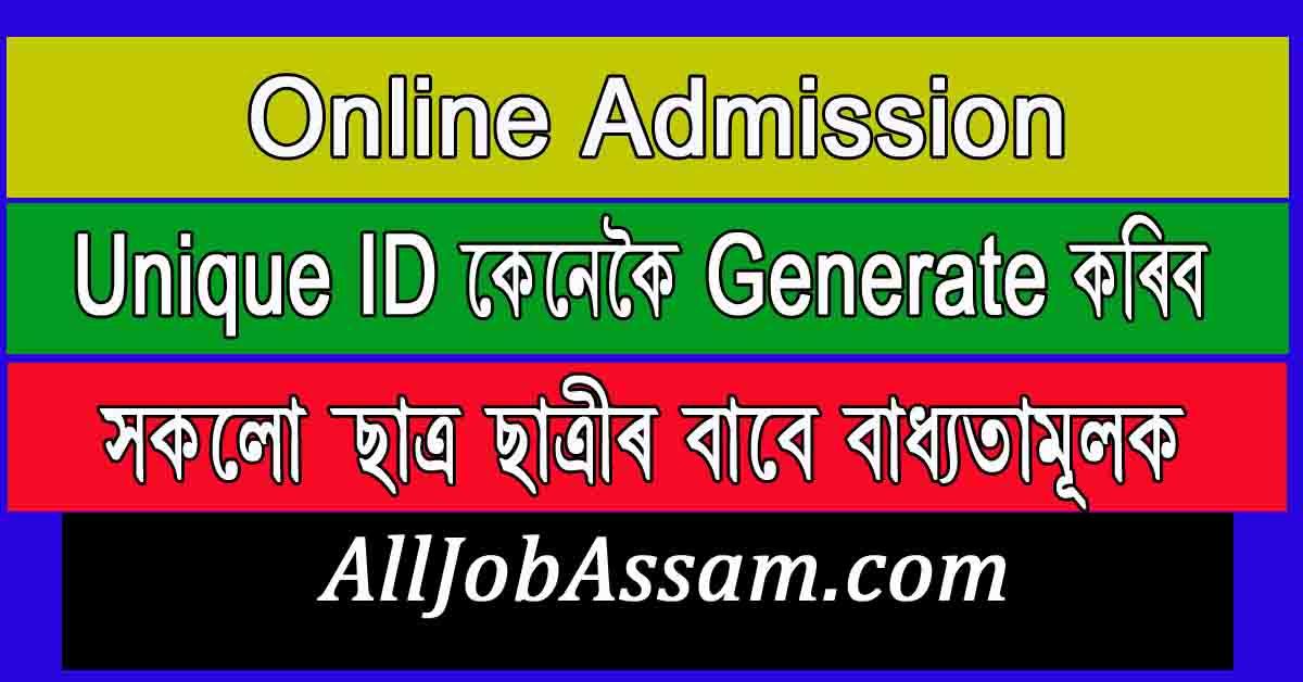 DHE Assam Student Unique ID 2020, Online Application