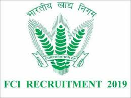 FCI Various Post Recruitment DV Test Admit Card 2020