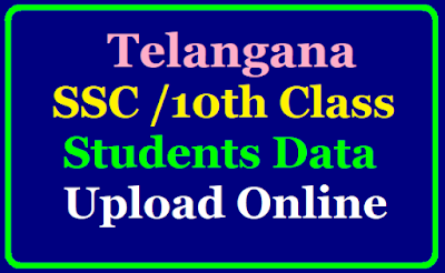 TS ssc nominal rolls 2021 correction date & check list download