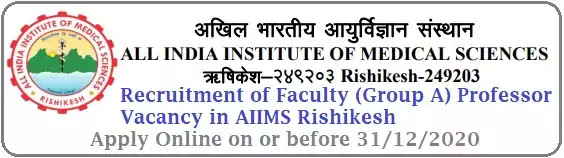AIIMS Rishikesh Professor Recruitment 2020