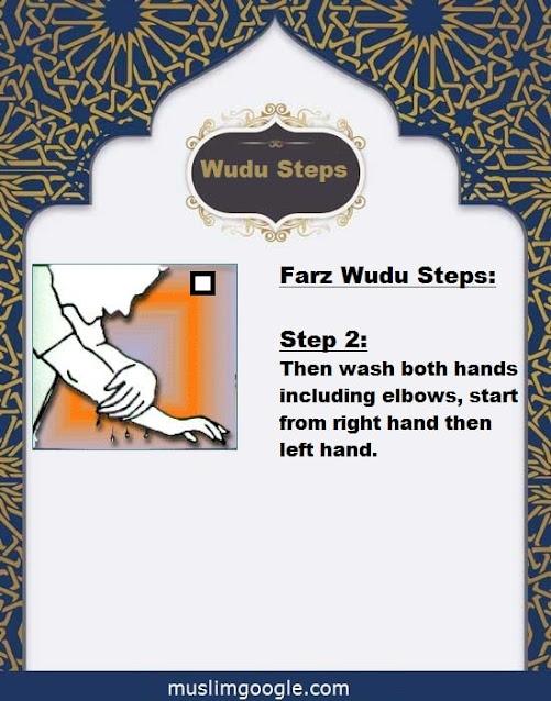 how to make wudu steps