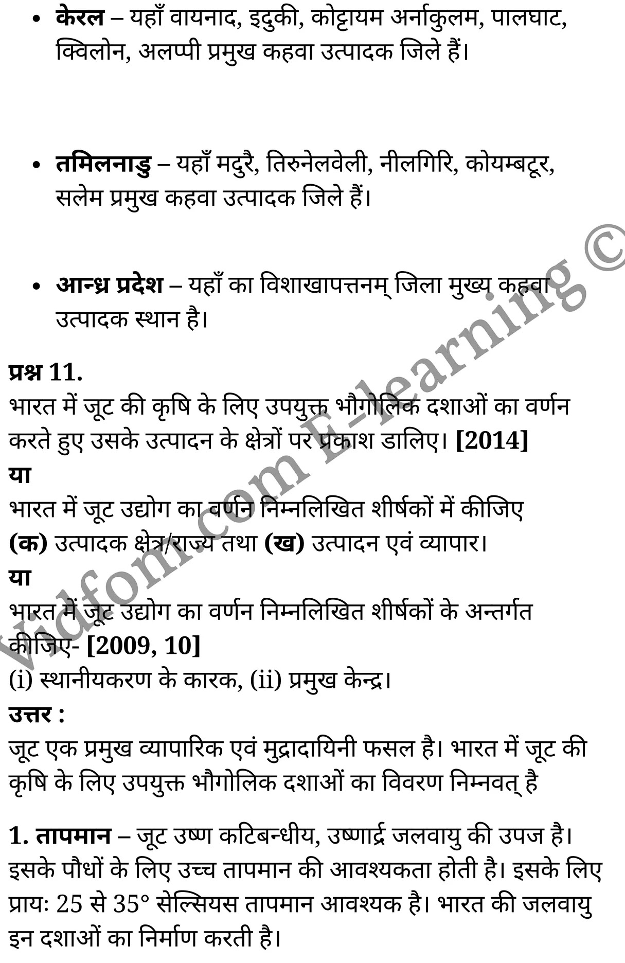 class 10 social science chapter 10 section 3 22