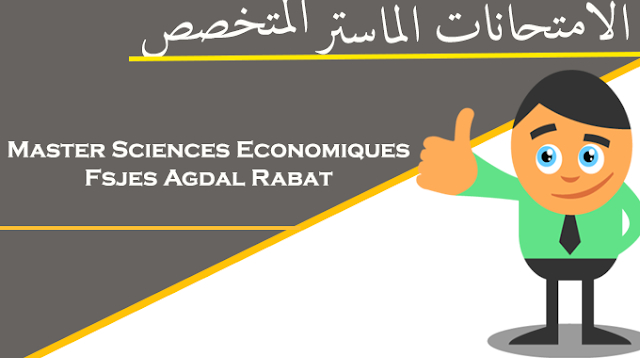 نمادج امتحانات Master Sciences Economiques Fsjes Agdal Rabat