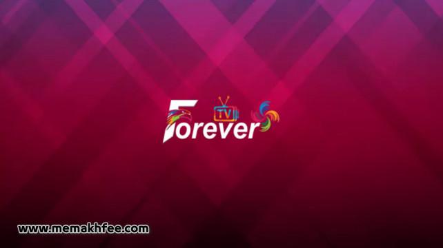 تحميل تطبيق Forever IPTV لمشاهدة القنوات الرياضية