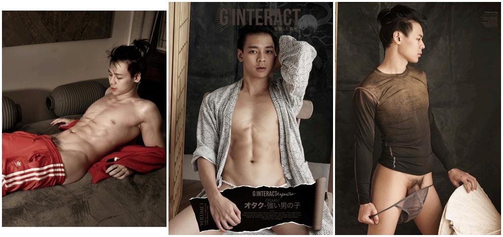 G Interact Vol.01