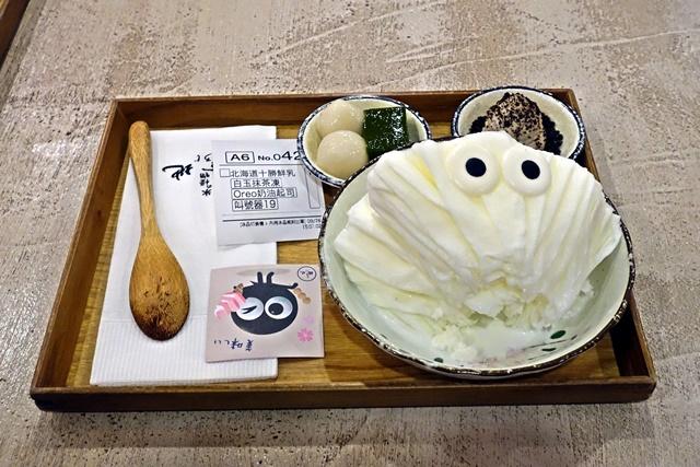 路地 氷の怪物(市民大道店)~台北冰店、怪物甜點