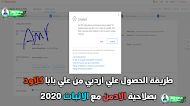 طريقة الحصول على VPS/RDP من شركة علي بابا كلاود بصلاحية الادمن بكل سهولة 2020