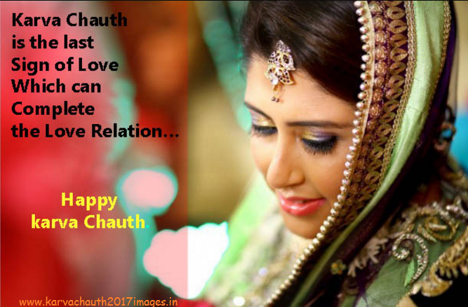 karva chauth 3d images