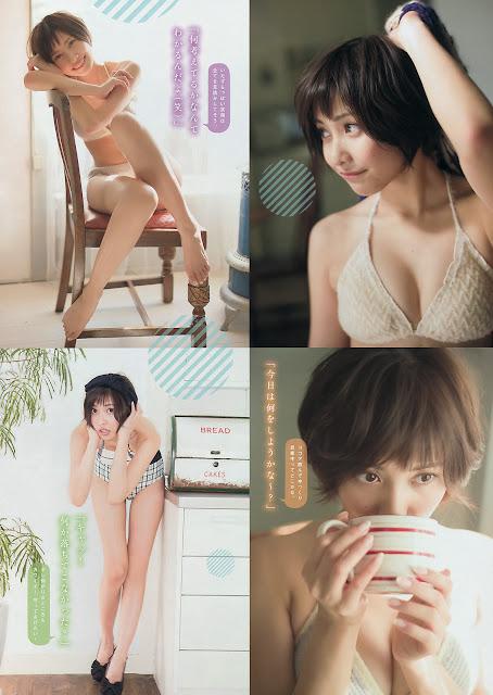 佐野ひなこ Sano Hinako Young Magazine No 17 2016 Pictures