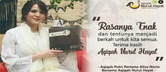 Aqiqah Nurul Hayat