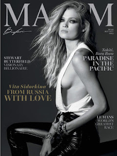 Maxim USA – Septiembre Octubre 2019 PDF digital