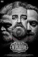 Kamal Hasan, Vijay Sethupathi Next upcoming film Vikram Wiki, Poster, Release date, Songs list
