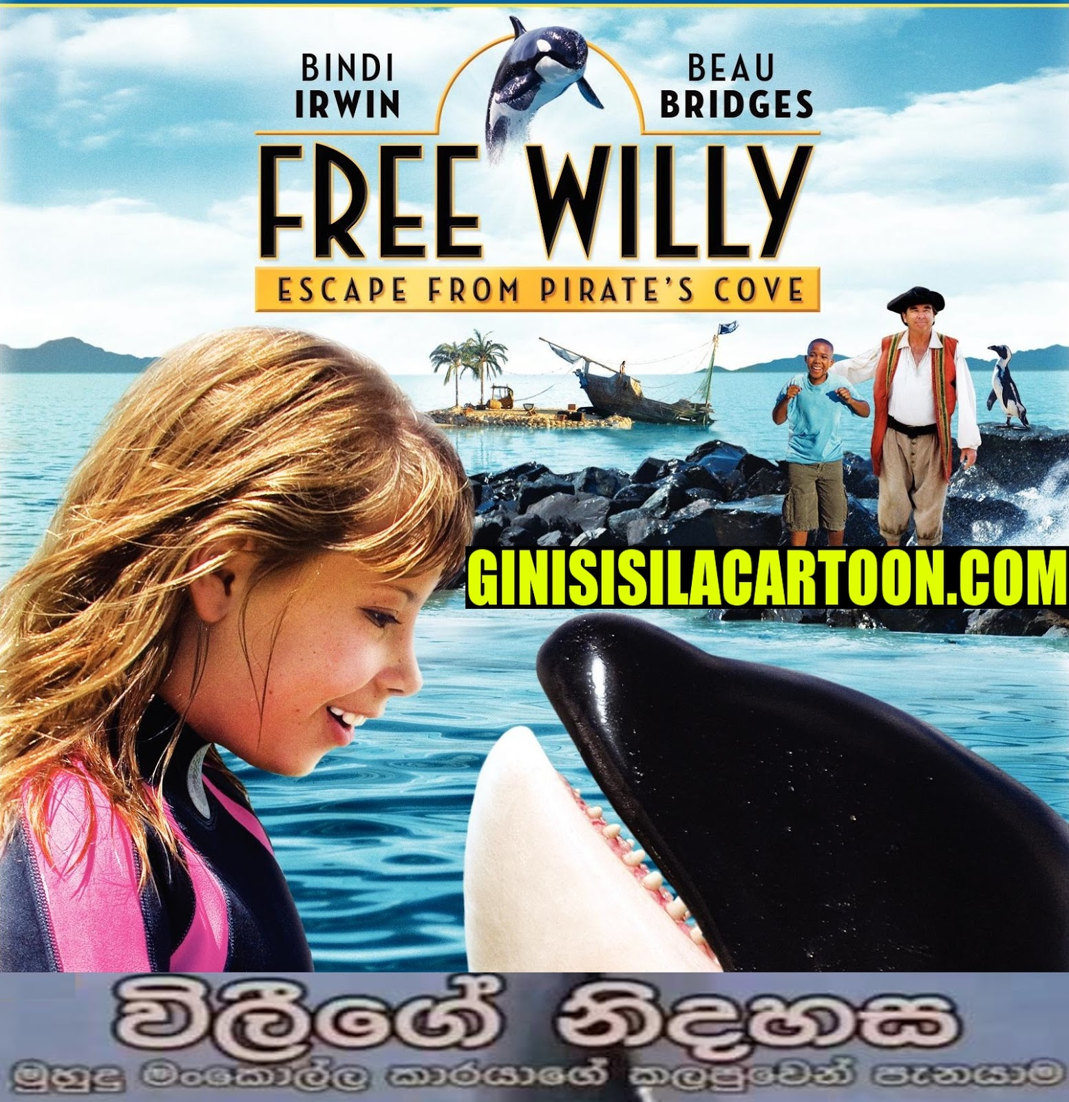 Willyge Nidhasa 04