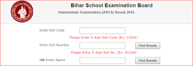 Bihar Board 12th Result 2021 & Check BSEB Inter Result 2021