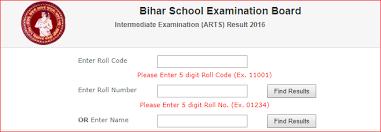 BSEB Bihar Board Results 2021 Date: Class 10, Class 12 board results