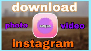 instagram se online video download kaise karen.