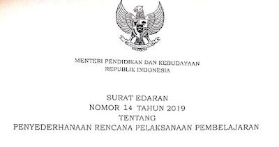 Surat Edaran Penyederhanaan RPP (Rencana Pelaksanaan Pembelajaran)