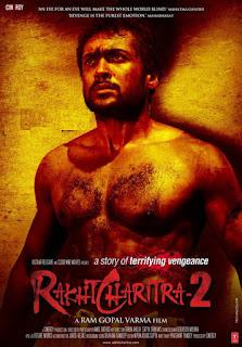 Rakhta Charitra 2 2010 Download 720p WEBRip