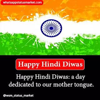 hindi diwas images 2020