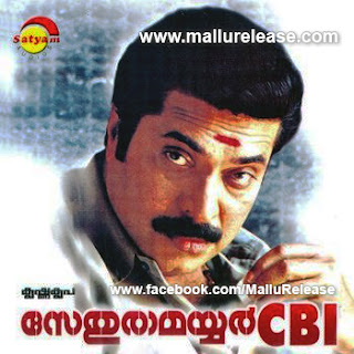 sethurama iyer cbi, sethurama iyer cbi cast, sethurama iyer cbi cast, sethurama iyer cbi full movie, sethurama iyer cbi bgm, sethurama iyer cbi full movie download, sethurama iyer cbi malayalam movie, sethurama iyer cbi malayalam full movie, sethurama iyer cbi background music, sethurama iyer cbi full movie online, sethurama iyer cbi music, sethurama iyer cbi theme song, sethurama iyer cbi theme music, mallurelease