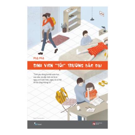 Sinh Viên Tồi Trường Bắc Đại ebook PDF-EPUB-AWZ3-PRC-MOBI